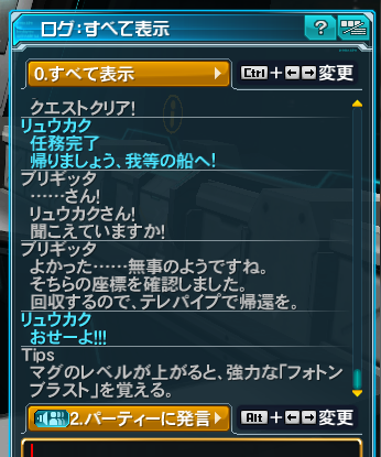 20150325202603a90.png