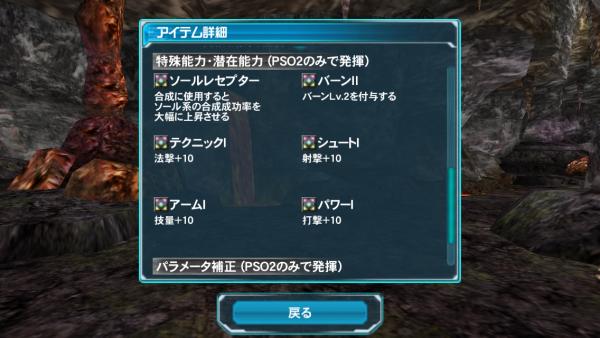 IMG_5157[1]