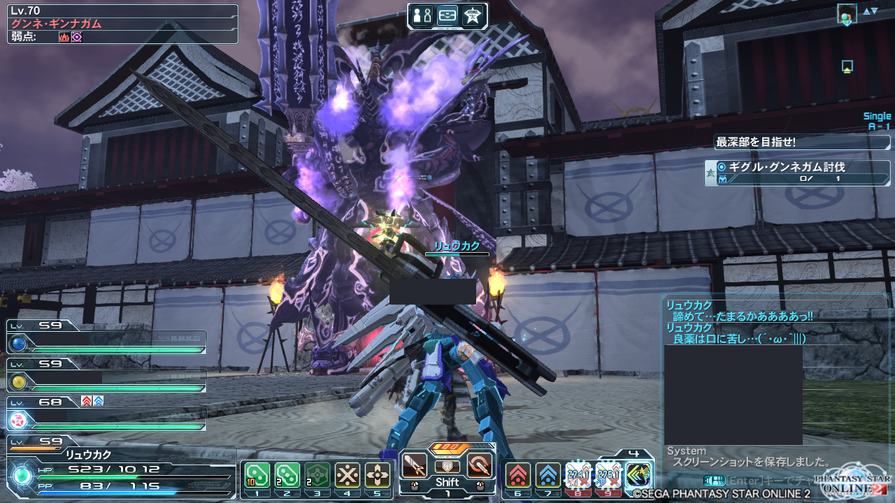 pso20150219_210658_001.png