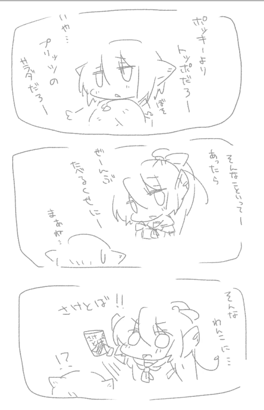 20141230021613da0.png