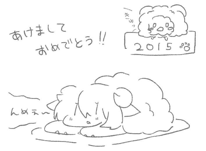 201501080336294e3.png