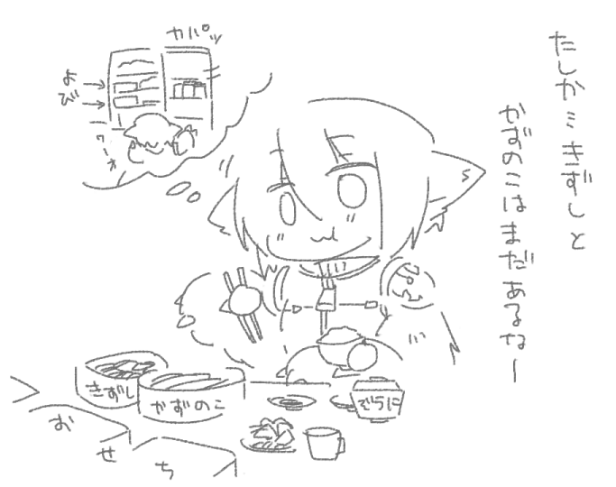 20150125050215c9a.png