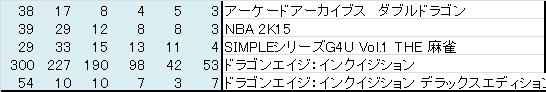 ps41412312C.png