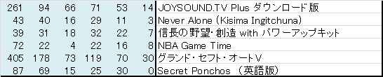 ps41501142C.png