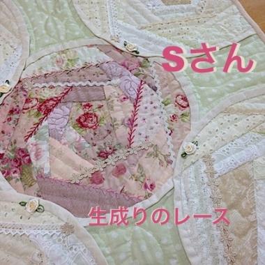 IMG_8824-2.jpg