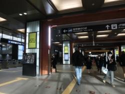 2015-03-18 金沢駅 004 (640x480)