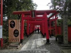 2015-03-18 犬山城・大須 014 (640x480)