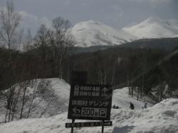 2015-03-22 乗鞍高原湯けむり館 009 (640x480)