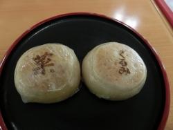 2015-03-22 乗鞍高原湯けむり館 015 (640x480)