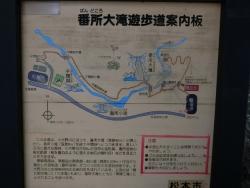 2015-03-22 乗鞍高原湯けむり館 018 (640x480)