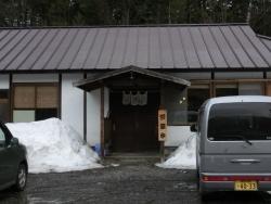 2015-03-22 乗鞍高原湯けむり館 022 (640x480)