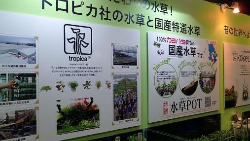 ジャパンペットフェア2015 04-02 (6)
