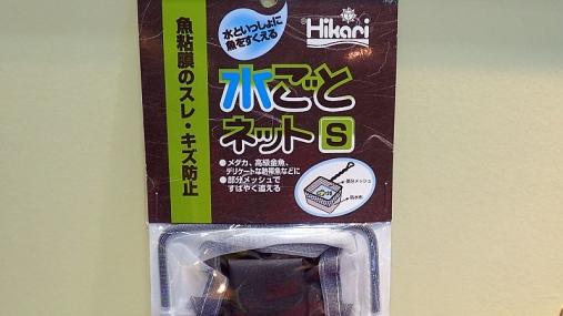 ジャパンペットフェア2015 04-02 (26)