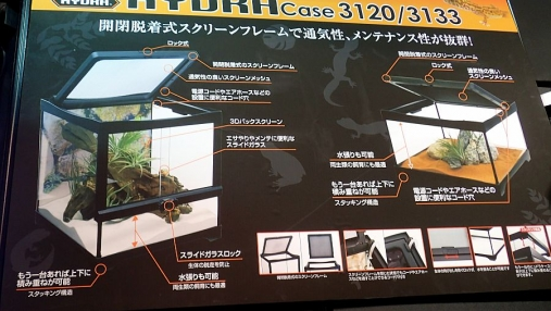ジャパンペットフェア2015 04-02 (55)
