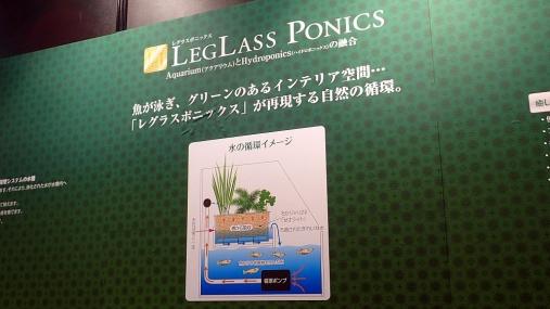 ジャパンペットフェア2015 04-02 (65)