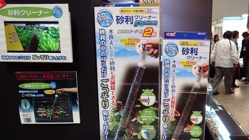 ジャパンペットフェア2015 04-02 (113)