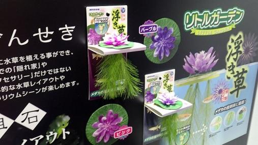 ジャパンペットフェア2015 04-02 (200)