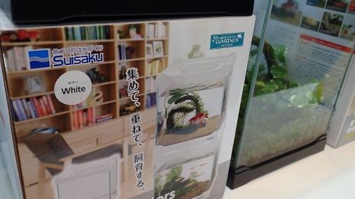 ジャパンペットフェア2015 04-02 (161)