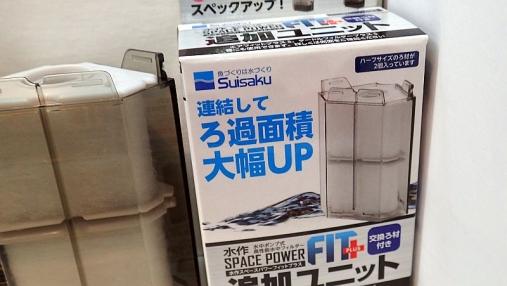 ジャパンペットフェア2015 04-02 (171)