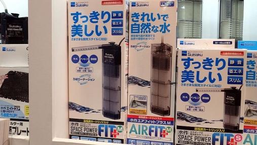 ジャパンペットフェア2015 04-02 (165)
