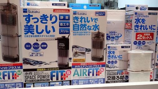 ジャパンペットフェア2015 04-02 (166)
