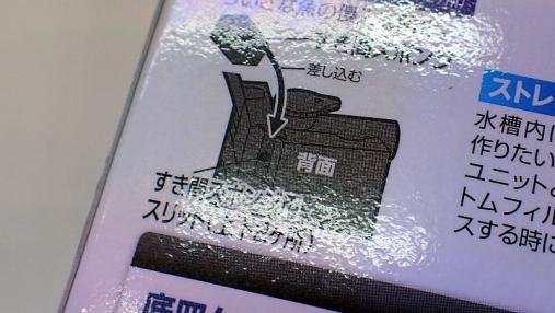 ジャパンペットフェア2015 04-02 (189)