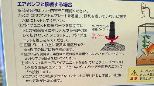 ジャパンペットフェア2015 04-02 (185)