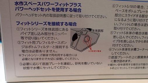 ジャパンペットフェア2015 04-02 (186)