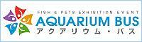 aquariumbus.com