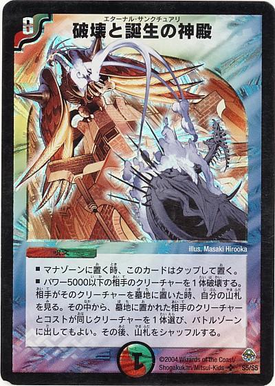 card72306003_1.jpg