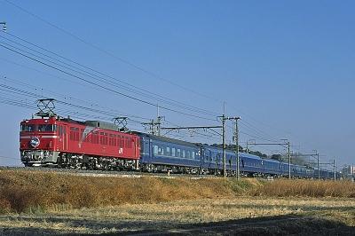 20051223-hh1a.jpg