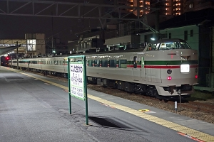 E2211948dsc.jpg