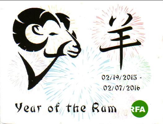 韓国語放送受信 RFA 自由アジア放送のQSLカード(受信確認証)