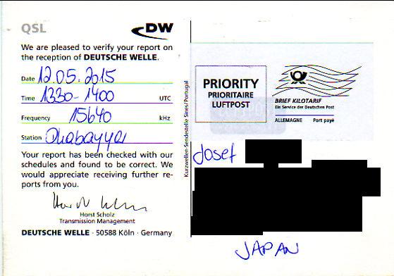 2015年5月12日アフガニスタン向け放送受信 ドイチェ・ヴェレ(ドイツ)のQSLカード(受信確認証)