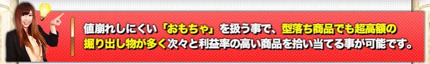 姫乃式人生大逆転塾3