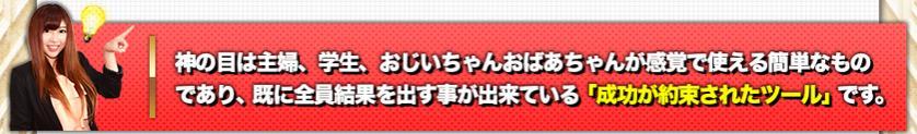 姫乃式人生大逆転塾4