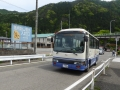 ashio13.jpg