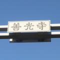 hatoji02.jpg