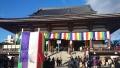 nishiarai02.jpg