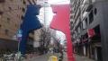shinkaichi01.jpg