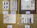u-miyazaki-05.jpg