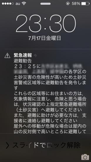 20150717_03