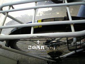 image173.jpg