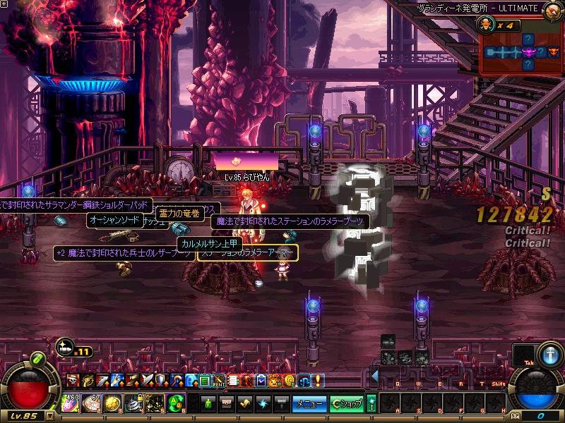 ScreenShot2015_0328_135142516.jpg
