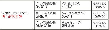 201412270148322fd.png