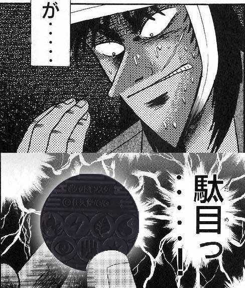 が・・・・・駄目っ・・・・・!