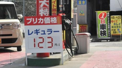1946値下がり151241