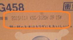 P1050345.jpg