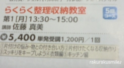 P1050610.jpg