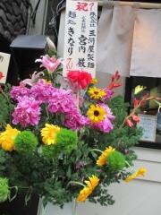 【新店】麺処 きなり-2